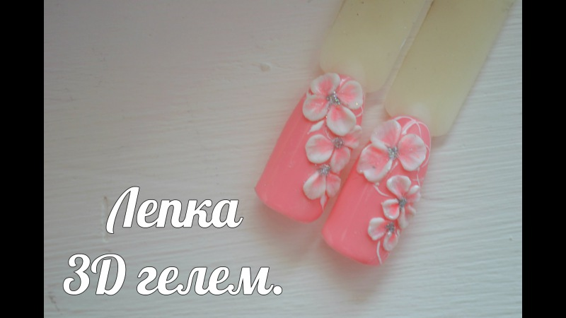 3 д дизайны ногтей
