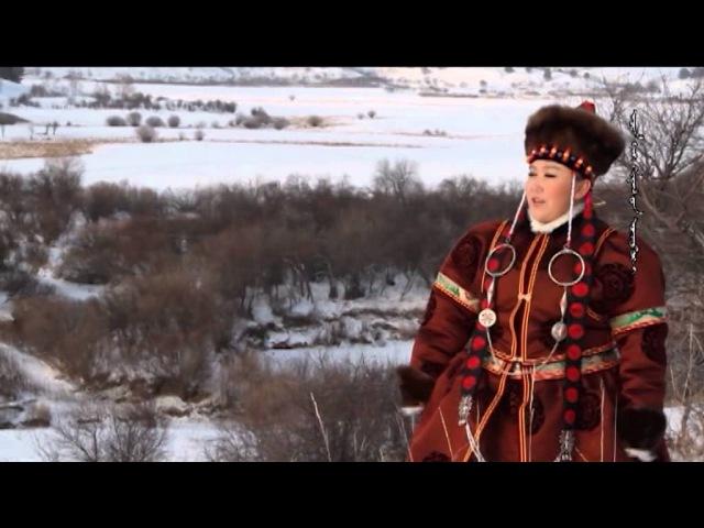 Sogtyn Dolzhin - бурятская народная песня - Khingan goloi bulzhuukhai