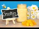 Back to School: 3 Healthy Breakfast Smoothies ♡ Easy Fast