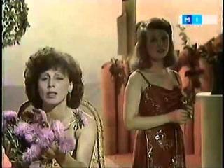 Аурика и Лидия Ротару Sentimente