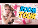 ROOM TOUR / МОЯ КОМНАТА / РУМ ТУР