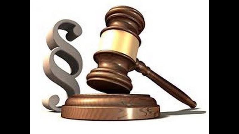 Justiz und Bundesrepublik ohne Recht(s)form einer Ideologie