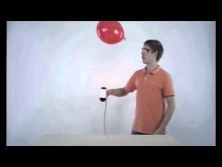 Простая наука - Шарик на воздушной привязи - Опыт 4 - Канал карусель