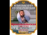 13 мая 2016 г., г. Владимир р-н