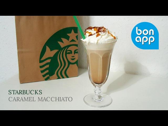 Рецепт. Старбакс карамель макиато | Starbucks caramel macchiato
