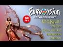 Anggun Eurovison 2012 (Анггун Евровидение) Echo (You And I) Adapted Edition, 50 FPS