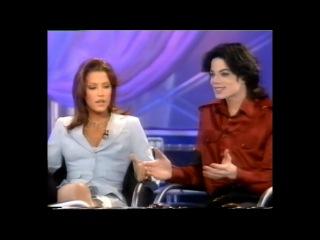 Michael Jackson & Lisa Marie Presley - Prime Time Live Interview (1995)