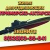 Приморско-Ахтарск отдых 2016. Азовское море!