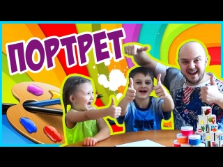 Челлендж Семейная игра КРАСКИ + БУКВЫ Семья #ОбразЖизни, ДЕТИ Family FUN CHALLENGE #Lifestyle