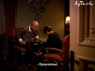 Biçak Sirti / Бегущий по лезвию бритвы / Рукоять_6 серия _рус суб