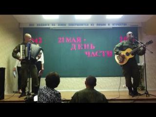 Унеси меня река! Супер песня в исполнении супер Аббаса и супер Гриши!!!