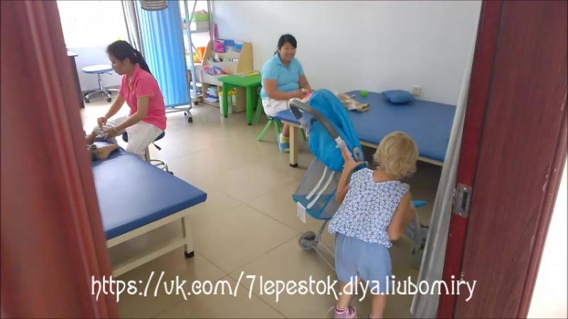 Экспресс - экскурсия от Любомирки )  Реацентр Тадун в г. Лингшуй.