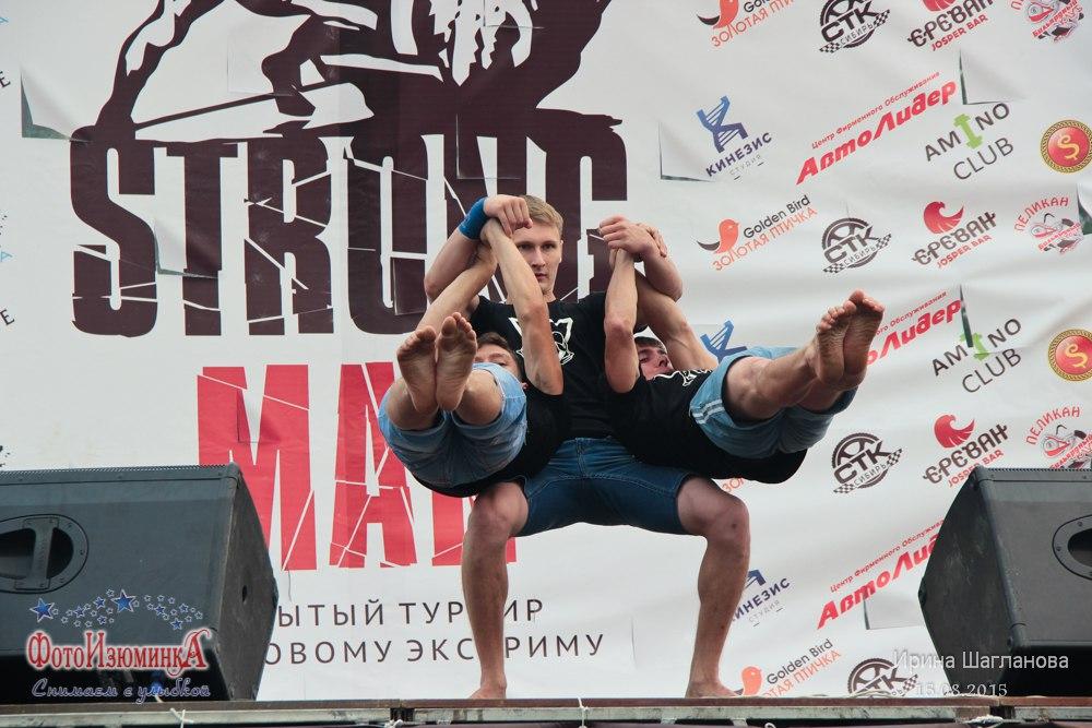 Силовая акробатика