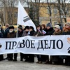"""Общественно-политическое движение """"ПРАВОЕ ДЕЛО"""""""