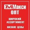 Макси ОПТ