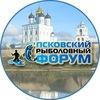Рыбалка. Псковский Рыболовный Форум