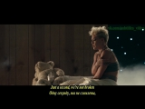 Pink - Just Give Me A Reason ft. Nate Ruess (subtitles)