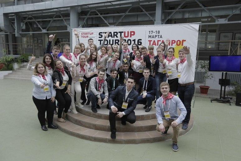 17-18 марта в Таганроге на базе ИТА ЮфУ прошел всероссийский конкурс StartUp Tour 2016