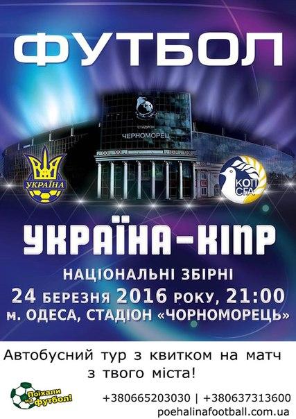 Купите диски и шины в Ярославле у нас!