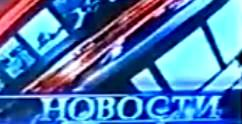 Новости (ОТВ [г. Челябинск], 2006) Рекордная посещаемость Областн...