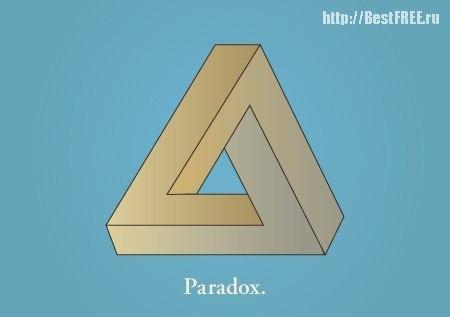 Логический парадокс