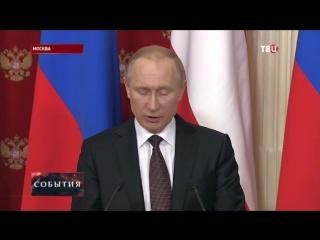 Путин обсудил с президентом Австрии Сирию и Украину