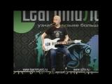 Валерий Гаина  мастер-класс по электрогитаре