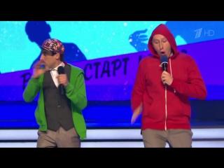 КВН 2016: Русская дорога, Армавир: Рэп банда на кастинге у блэк стар (ганста гуси)