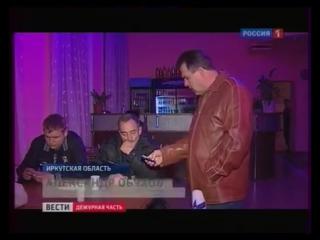 Как воруют лес в Иркутске - Дежурная часть