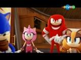 Соник Бум / Sonic Boom 1 сезон 2 серия - Приют для злодея (Карусель)