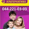 Медицинский Центр Альтернатива   Киев, м.Позняки