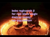 love problem solution in Vadodara for black magic specialist