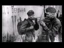 День Победы- А мы с тобой,брат,из пехоты .mp4