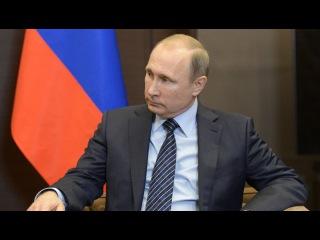 Вести.Ru: Путин о сбитом турками российском Су-24: это удар в спину