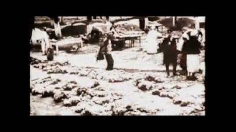 Величайшие злодеяния мира НКВД(Винница 1937-1941) NKVD Murder (Vinnitsa 1937-1941)
