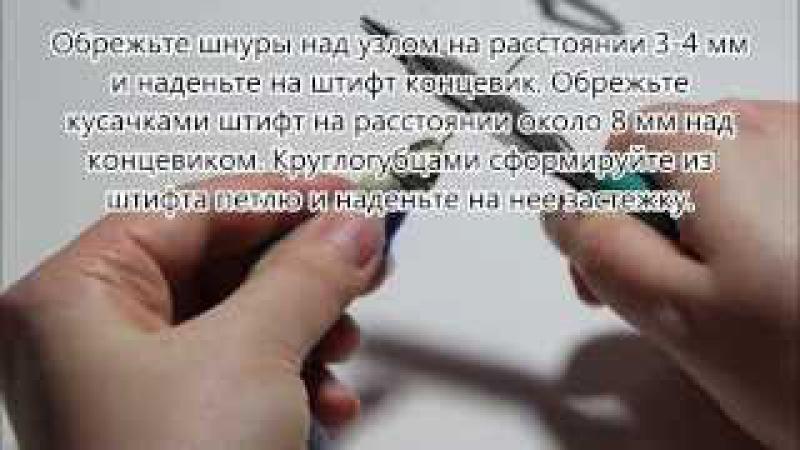 Елена Кондрашова. Ожерелье из войлочных шнуров