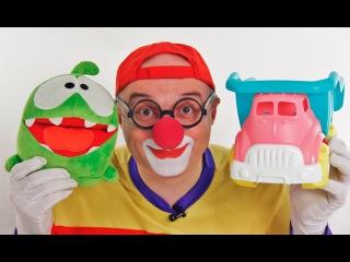 Видео с игрушками. Ам Ням и клоун Дима собирают конструктор LEGO. Игры для детей.
