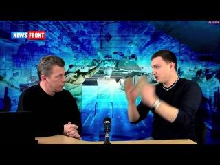 Константин Кнырик: Одна из задач News Front - не допустить украинский сценарий в Черногории
