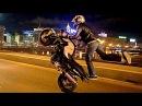 BMW F800 Street Stunt