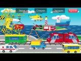 ✔ ИГРА мультик для Детей - Учим МАШИНКИ - Машинки в мультике  РАЗВИВАЛОЧКА ✔