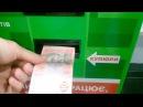 Білоцерківці тепер мають можливість безкомісійно оплачувати комунальні платежі