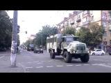 НЕХИЛАЯ Колонна Украинской военной техники выехала из Киева в зону АТО