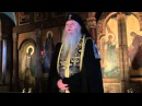 Проповедь в Прощеное воскресенье в Оптиной
