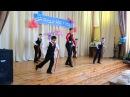 Танец Леди и джентльмены