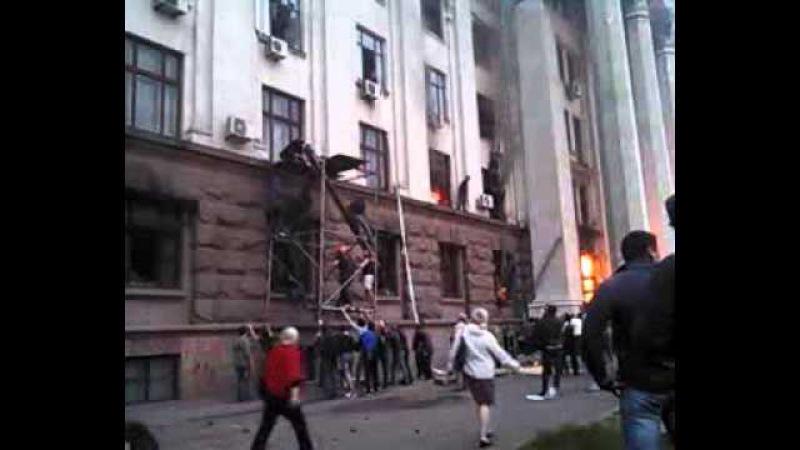 Майдановцы спасают людей из горящего Дома профсоюзов Одесса 02 05 2014
