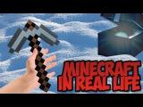 МАЙНКРАФТ В РЕАЛЬНОЙ ЖИЗНИ/Minecraft In Real Life