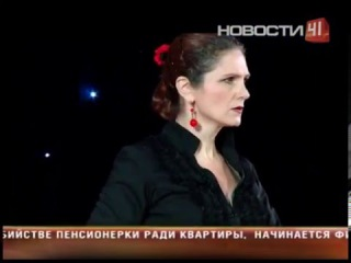 Жаркий танец на холодном Урале