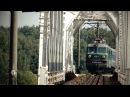 ВЛ80к 077 ведет пассажирский поезд Симферополь Гродно