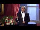 Дмитрий Хворостовский - Я помню чудное мгновенье