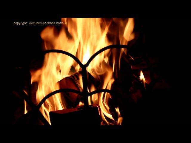 Камин, дождь ветер, гроза, гром, медитация. 30 minutes fire and rain FullHD fireplace
